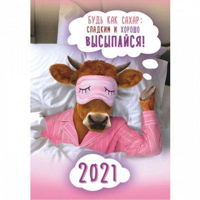 Пакеты, полиграфия, гель-лаки, детская мебель и игрушки.  — Карманные календарики 2021 (животные, природа, символ года) — Офисная канцелярия