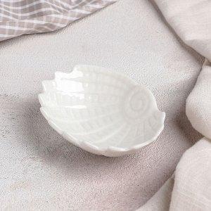 Блюдо «Ракушка», 9?7?3 см, цвет белый