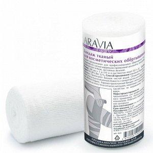Бандаж тканый для косметических обертываний Aravia
