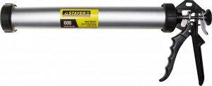 STAYER 600 мл универсальный закрытый пистолет для герметика