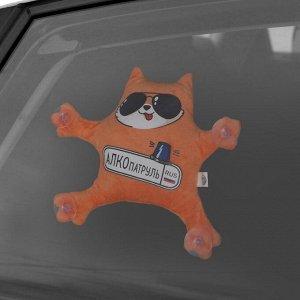 Автоигрушка на присосках «Алкопатруль», котик