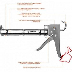 ЗУБР полукорпусной пистолет для герметика Профессионал