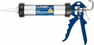 ЗУБР 310 мл универсальный закрытый пистолет для герметика