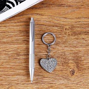 Набор подарочный 2в1 (ручка, брелок со стразами)