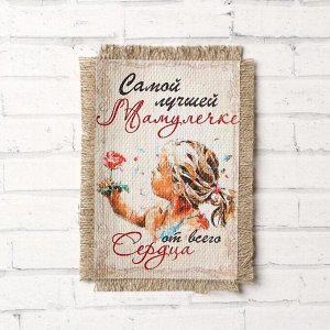 """Сувенир магнит-свиток """"Мамулечке"""""""