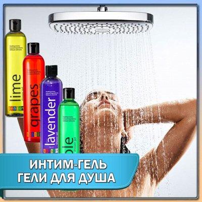 Хна для бровей! Активаторы роста бровей и ресниц! — Ароматные гели для душа,пена и соль для ванной — Для тела