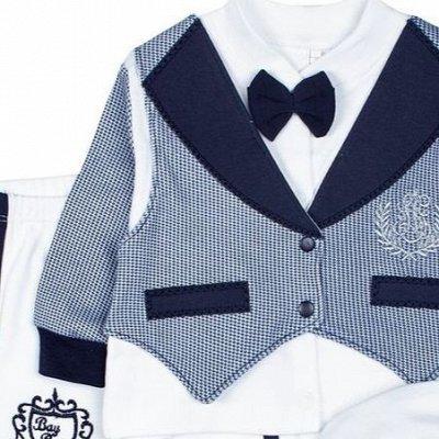NOTA BENE: Новая распродажа школы+Турция  — МАЛЫШИ МАЛЬЧИКИ ТУРЦИЯ — Для новорожденных