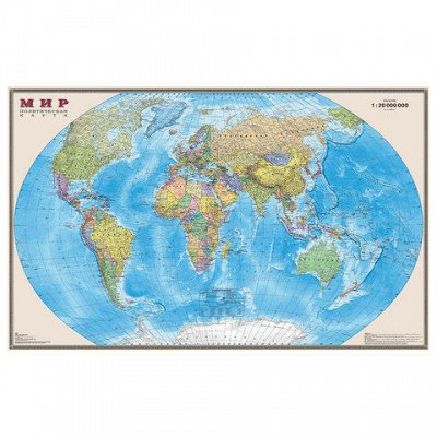 Ручки! поштучно! большой выбор здесь — Карты географические