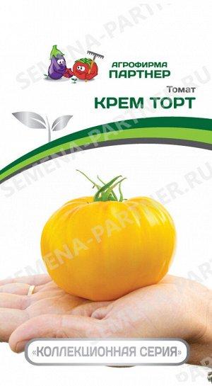 ТМ Партнер Томат Крем Торт (2-ной пак.) / Сорт томата