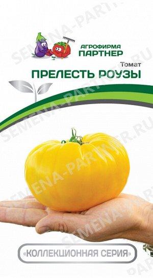 ТМ Партнер Томат Прелесть Роузы (2-ной пак.) / Сорт томата