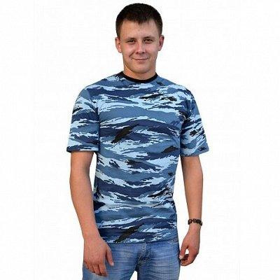 Одежда для туризма,работы, отдыха — трикотаж — Униформа и спецодежда