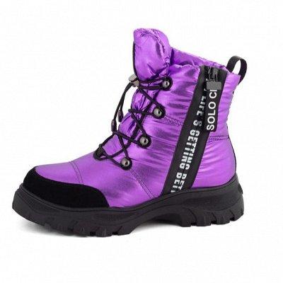 KINGBOOTS-Качественная Женская и детская обувь. ГЕРМАНИЯ — ЗИМА Женские сапоги и бутсы