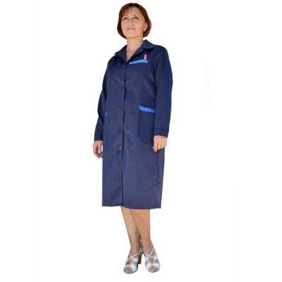 Одежда для туризма,работы, отдыха — Халаты — Униформа и спецодежда
