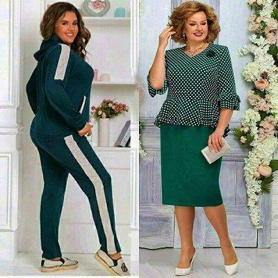 Комфортный трикотаж, джинсы по доступным ценам! — +Size: Костюмы — Костюмы