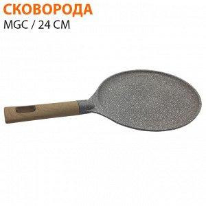 Сковорода MGC / 24 см