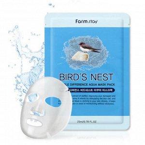 Маска для лица Антивозрастная с экстрактом ласточкиного гнезда Корея Farmstay Bird's Nest