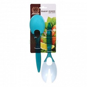 Набор ложек для салата пластиковых 26*6,5 см 2 шт цвет в ассортименте MARMITON 24, 17132