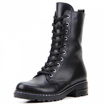 ~ED`ART - Стильная, комфортная обувь. Натуральная кожа. — Ботинки зима (мех) — Зимние