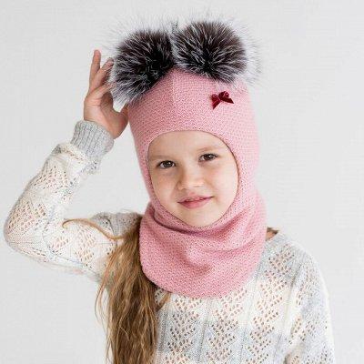 YOURYOUR-4.  Шапки и шарфы для всей семьи — Шлемы для девчонок и мальчишек — Головные уборы