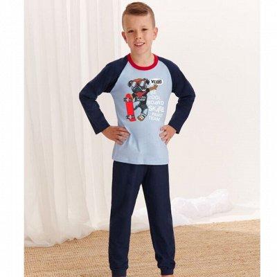 Стильные пижамы Sensis,Aruelle❤ Новинки! 🔥 — Taro Мальчикам — Одежда для дома