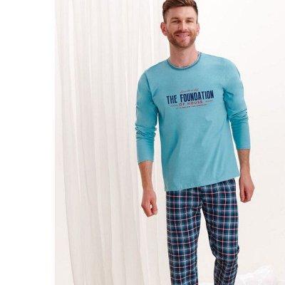 Стильные пижамы Sensis,Aruelle❤ Новинки! 🔥 — Taro Мужчинам — Одежда для дома
