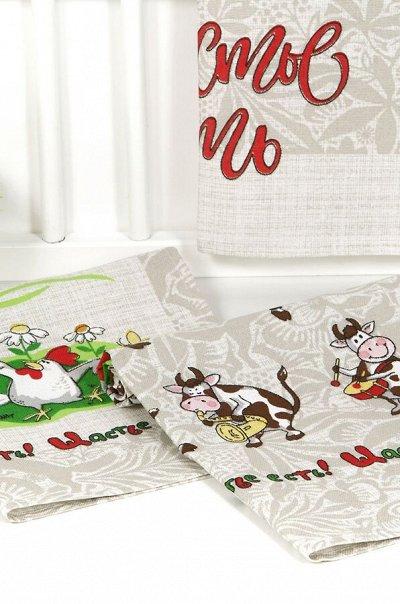 Яркий Трикотаж для всей семьи 57! — Для дома. Кухонный текстиль. Полотенца кухонные — Кухонные полотенца