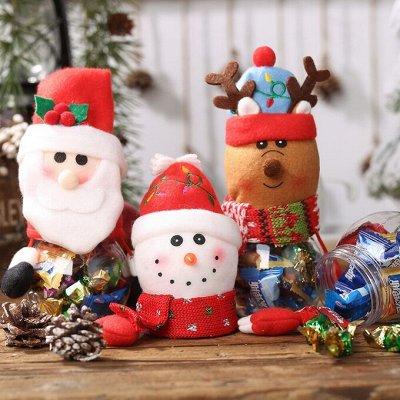 🎄Волшебство! Елочки! *★* Новый год Спешит! ❤ 🎅 — Конфетный  подарок- Сделай сам! — Все для Нового года