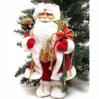 🎄Волшебство! Елочки! *★* Новый год Спешит! ❤ 🎅 — Дед Мороз и Снегурочка. Музыкальные. — Все для Нового года
