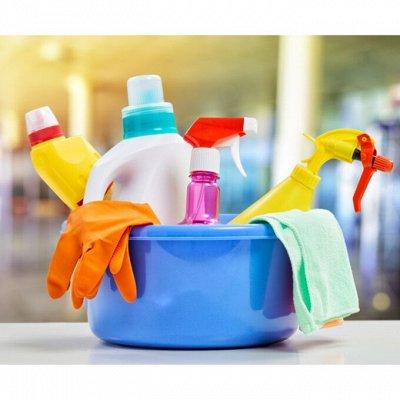 Всё что нужно каждый день! Уходовая косметика — Моющие и чистящие средства для дома — Чистящие средства