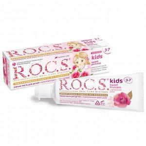 Зубная паста ROCS(РОКС) Kids Sweet Princess с ароматом розы, 45 г. (3-7 лет)
