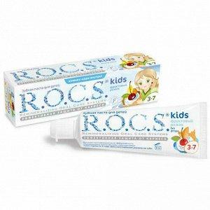 Зубная паста ROCS(РОКС) kids Фруктовый рожок, 45 г. (3-7 лет)