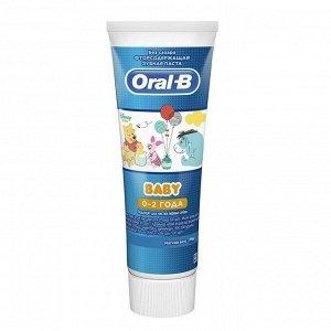 Зубная паста ORAL-B Baby для детей Мягкий вкус 75 мл