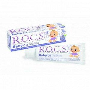 Зубная паста ROCS(РОКС) Baby для малышей. Аромат Липы, 45 г. (0-3 года)