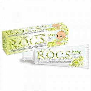 Зубная паста ROCS(РОКС) Baby Нежный уход. Душистая Ромашка, 45 г. (0-3 года)