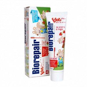 Детская зубная паста Biorepair Kids без фтора с частицами microRepair 50 мл (0-6 лет)