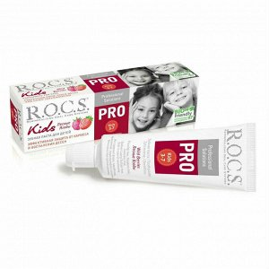 Зубная паста ROCS (РОКС) PRO. Kids. Лесные Ягоды, 45 г. (3-7 лет)
