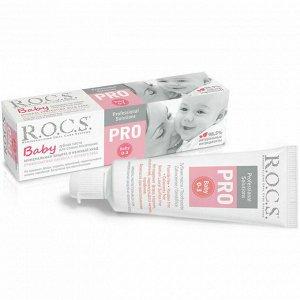Зубная паста ROCS(РОКС) PRO. Baby. Минеральная защита и нежный уход, 45 г. (0-3 года)
