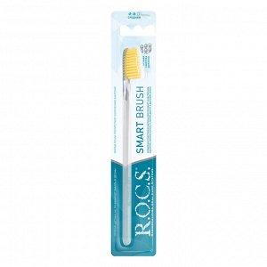 Зубная щетка ROCS(РОКС) Классическая средняя