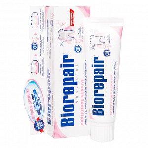 Зубная паста Biorepair Gum Protection Защита десен, 75 мл.