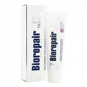 Зубная паста Biorepair ProWhite Rissia Сохраняющая белизну, 75 мл