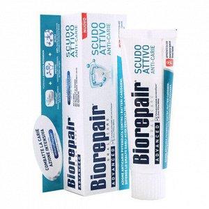 Зубная паста Biorepair Pro Scudo Attivo проактивная защита, 75 мл