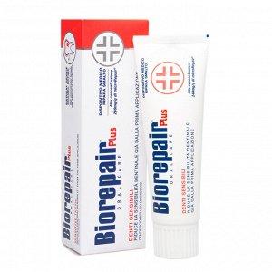 Зубная паста Biorepair Denti Sensibili Plus для чувствительных зубов, 75 мл
