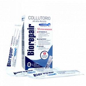 Biorepair 4-action mouthwash - концентрированная жидкость для полоскания полости рта, 12 стикеров по 12 мл.