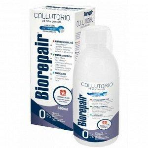 Biorepair ® 4-action mouthwash - ополаскиватель полости для рта (500 мл)