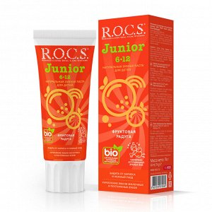 Зубная паста ROCS (РОКС) Junior. Фруктовая радуга (6-12 лет)