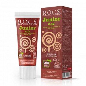 Зубная паста R.O.C.S. Junior. Шоколад и карамель 74 гр NEW!!!