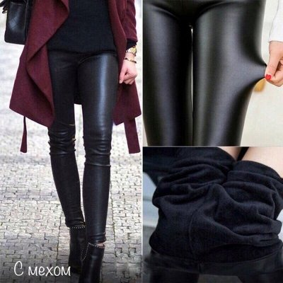 Крутая Распродажа Осень-Зима! Одежда и обувь!  — Лосины, джеггинсы,штаны до 68 размера. Есть теплые! — Брюки