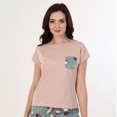 Барболета- для дома, футболки, платья, новинки осени! — Сорочки, пижамы, комплекты. Новинки! — Сорочки и пижамы