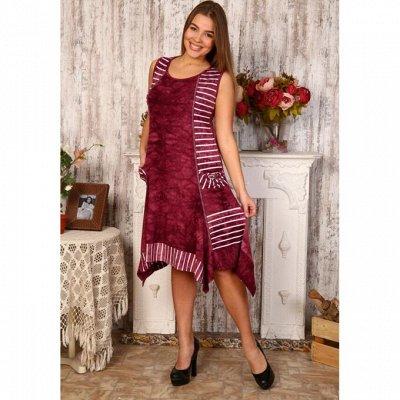 Симпатичная  одежда для дома!  — Платья, сарафаны, костюмы — Платья