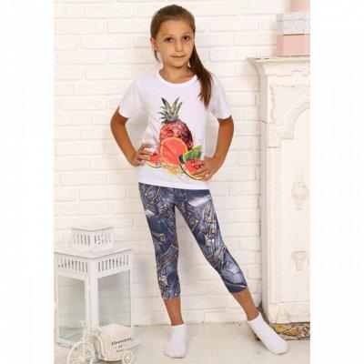 Симпатичная  одежда для дома!  — Детские шорты, лосины, трико, колготки, носки — Шорты и бермуды